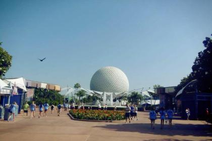 Roteiro do Epcot