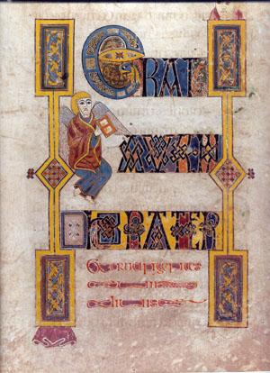 La Escritura y el Arte: La Edad Media. Por: Virginia Seguí (5/6)