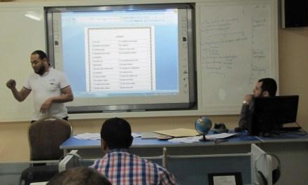 استراتيجيات عالمية في تدريس اللغة الانجليزية