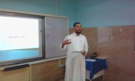 أسرة اللغة العربية تنظم دورة في التعلم النشط في لقاء السبت