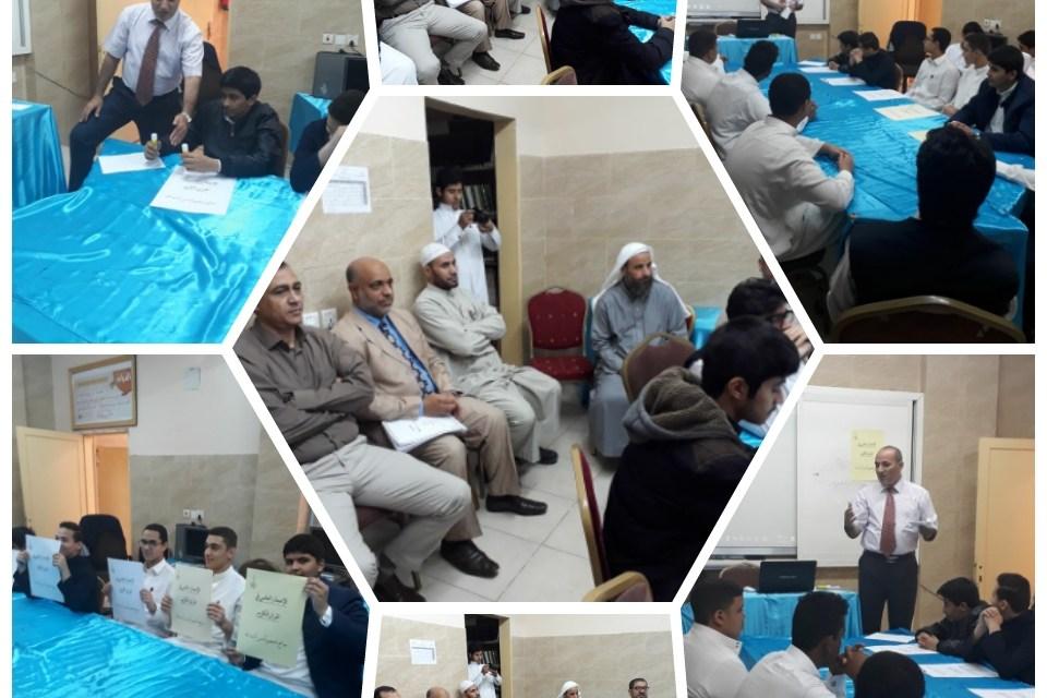 لقاء عن الإعجاز العلمي في القرآن والسنة للقسم الثانوي