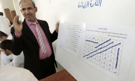أسرة اللغة العربية بالقسم الثانوي تقدم نشاطا لاصفيا بعنوان ( الكلمة الضائعة ) يهدف إلى تثبيت المفاهيم النحوية عند الطلاب