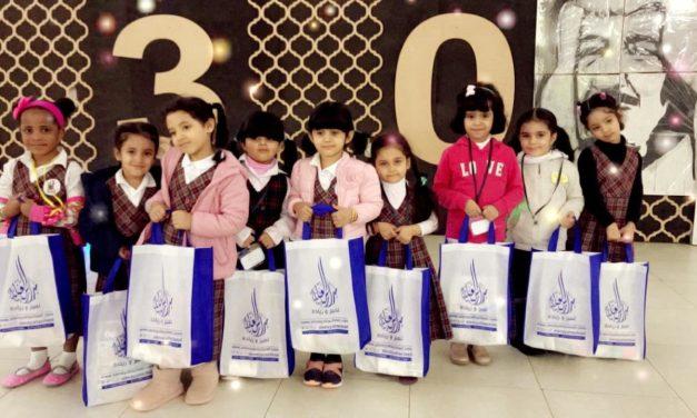 استقبال قسم الابتدائي لبراعم رياض الاطفال من الروضة 11