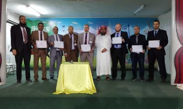 تكريم المعلمين في جائزة التميز الشهري- القسم الابتدائي