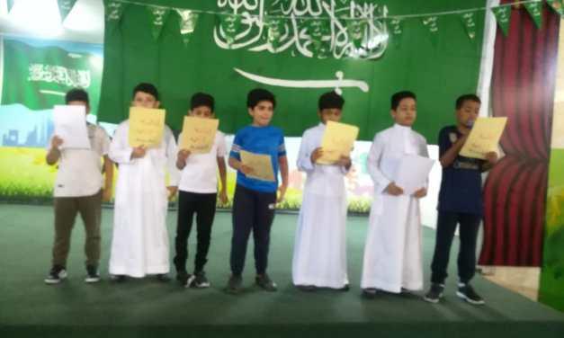 أسرة اللغة العربية تتألق في تقديم الإذاعة المدرسية