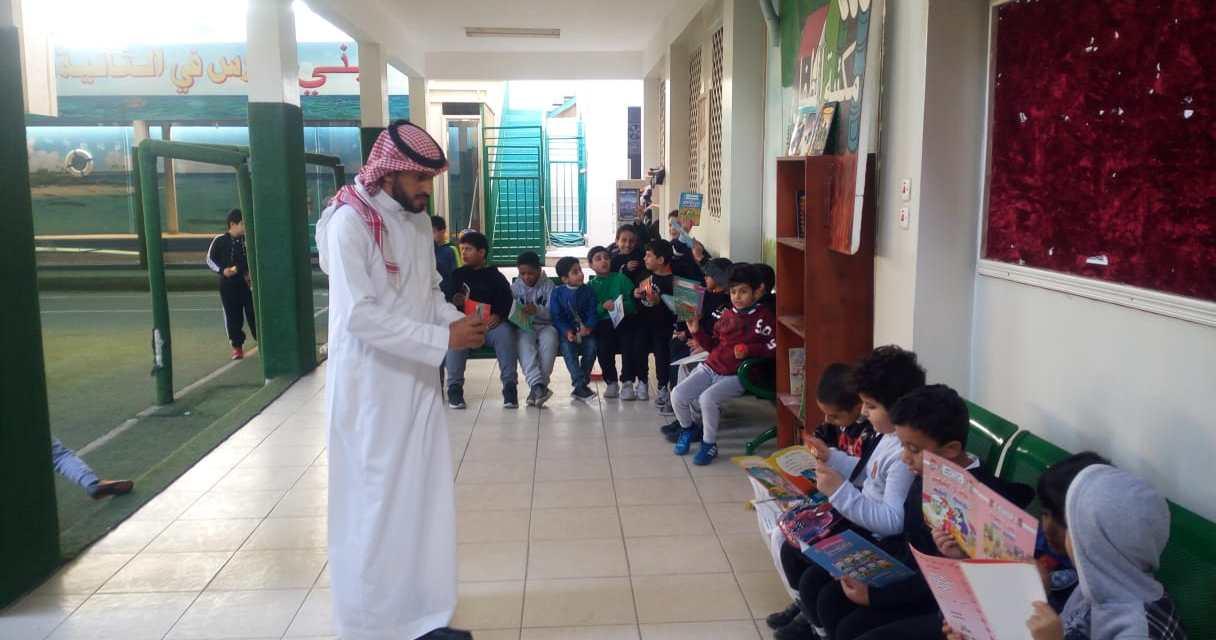 مكتبة الطفل الصغير تتابع فاعلياتها للأسبوع الثالث ليوم الإثنين 9من جماد الآخر 1441