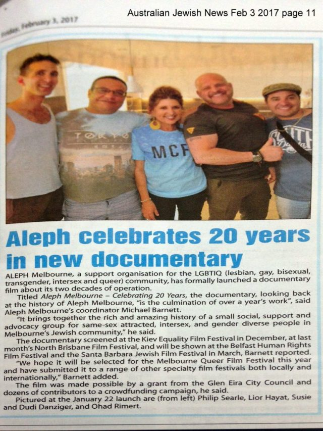 Aleph celebrates 20 years in new documentary - AJN - Feb 3 2017
