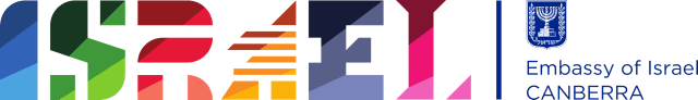 Embassy of Israel logo