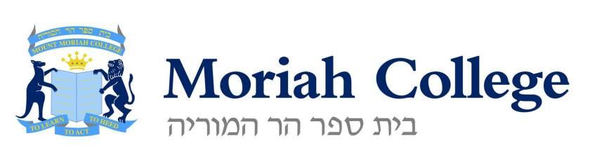 Moriah College logo cropped.jpg