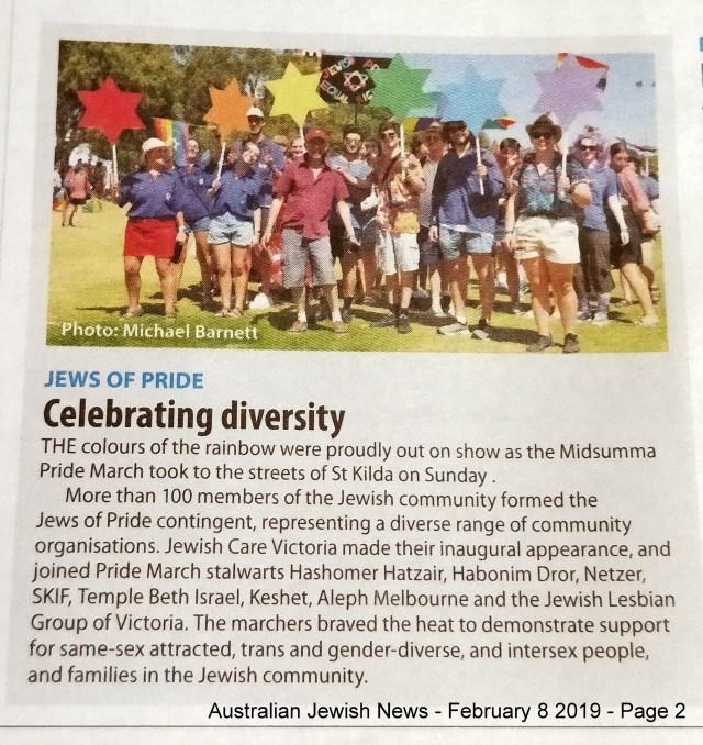 ajn-20190208-p2 Jews of Pride - Celebrating Diversity