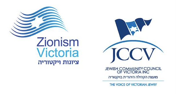 JCCV and ZV support new Israeli surrogacy statement