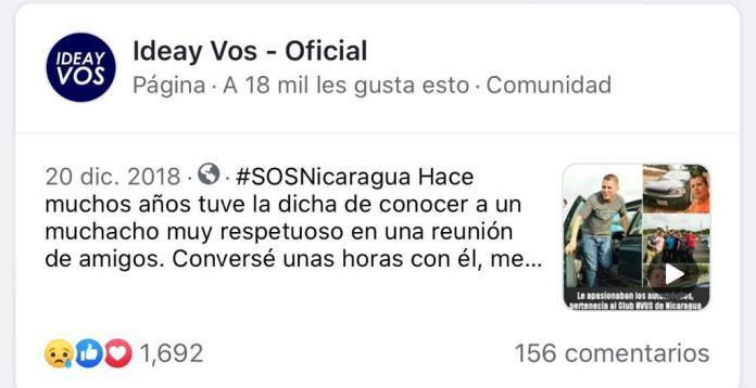 En picada la radio y televisión pública de Chiapas, pese a presupuesto millonario WhatsApp Image 2020 01 08 at 5.37.10 PM