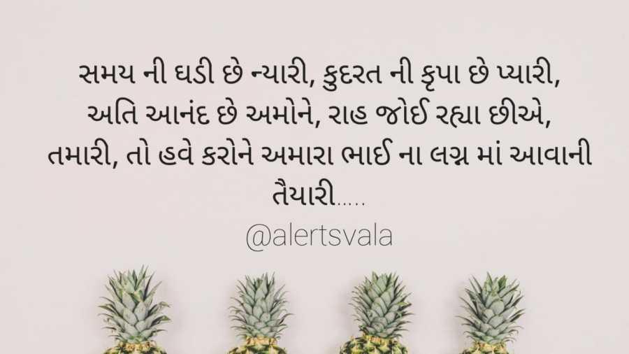 Best Gujarati Tahuko for Marriage of 2021