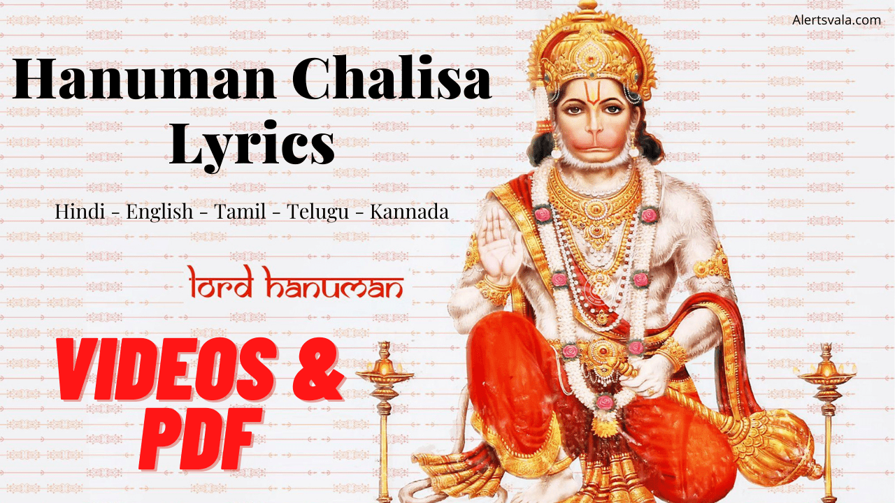 Hanuman Chalisa Lyrics with Meaning