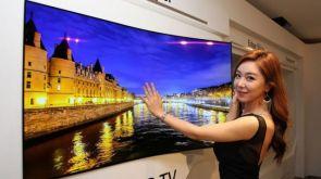 tech-2015-05-tv-del-futuro-lg-poster-big