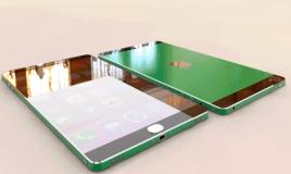 iPhone-744x445