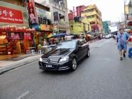 Street China Town KL