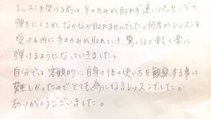 IMG_0031 (1)