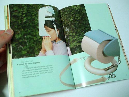 Japan Toliet Paper Head