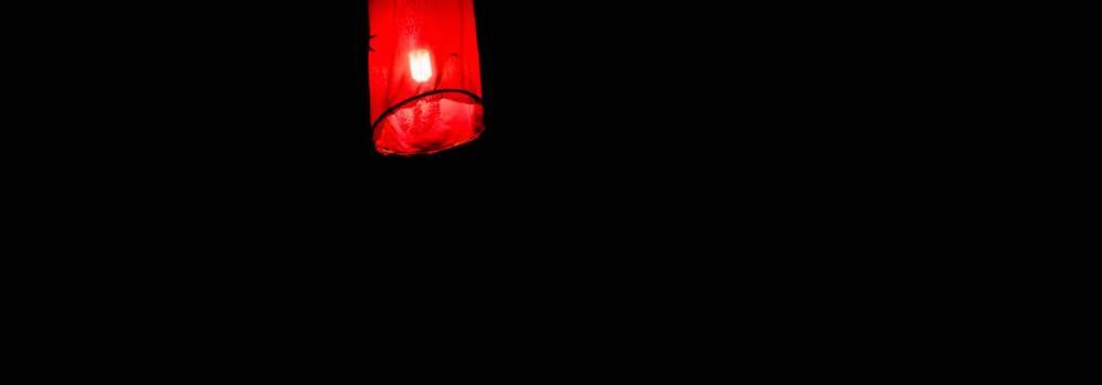 """Lantern"" - A photo by Alex Leonard"