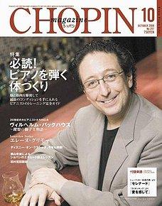 chopin200810