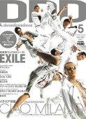 ddd200705_big