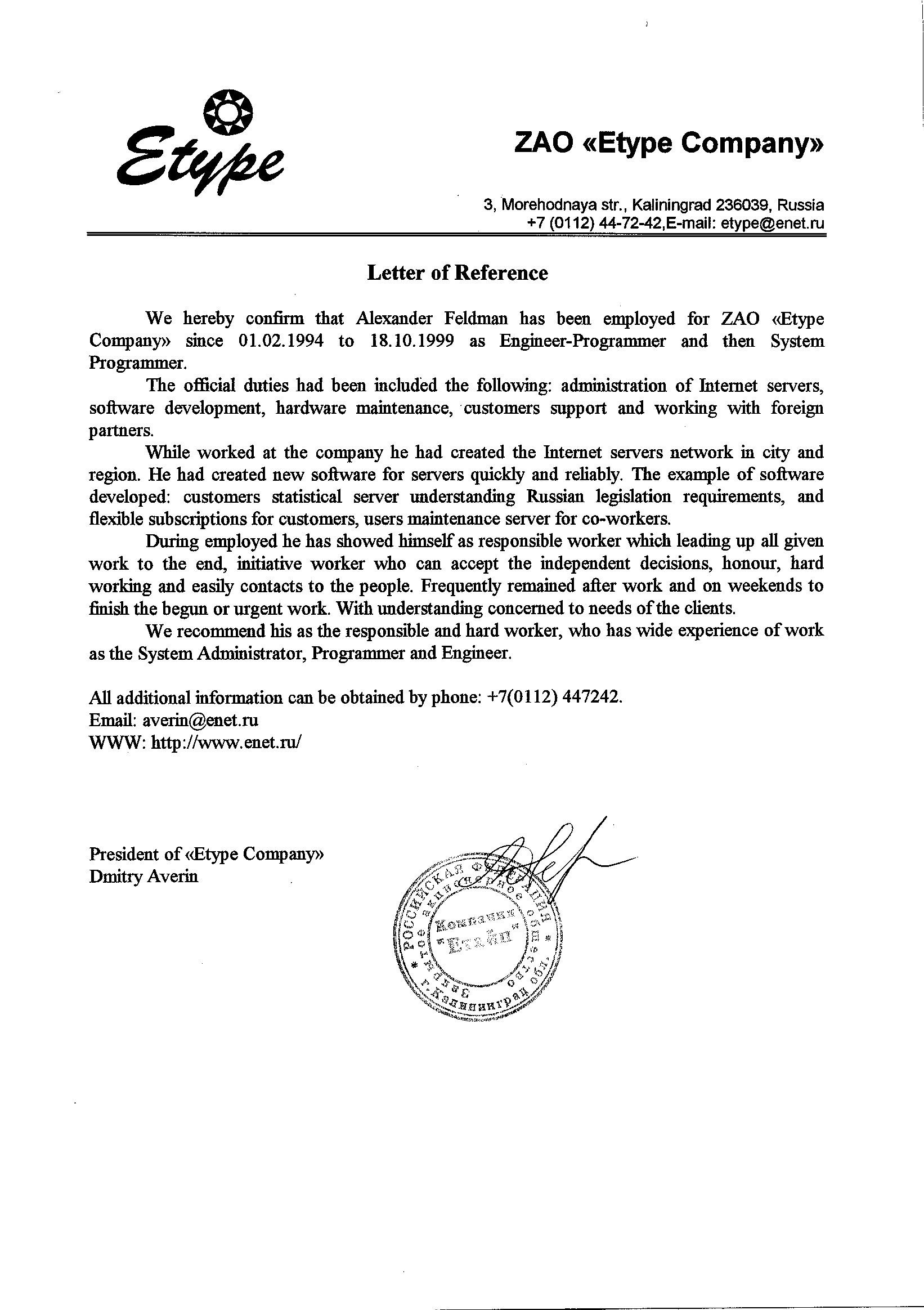 Recommendation Letter For Ms In Computer Science From Employer