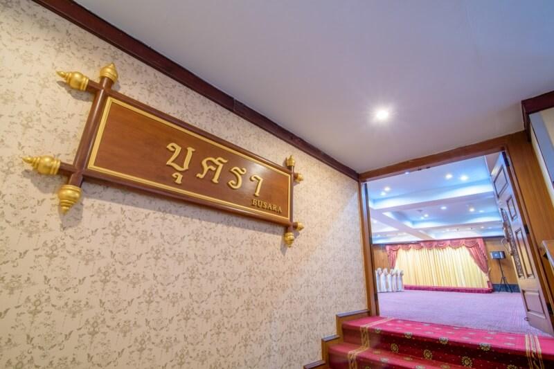 Alexander Hotel Bangkok : Busara