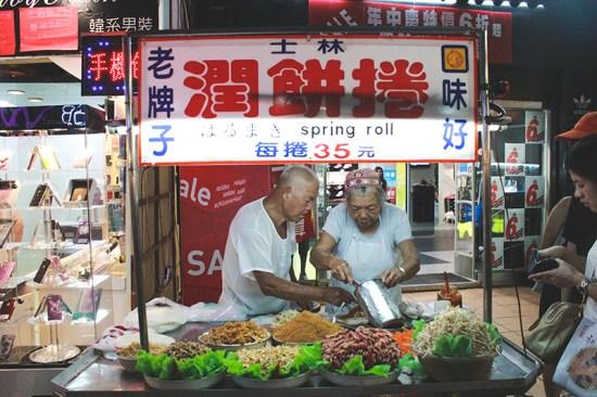 Eat, Taipei! - Popiah Stall