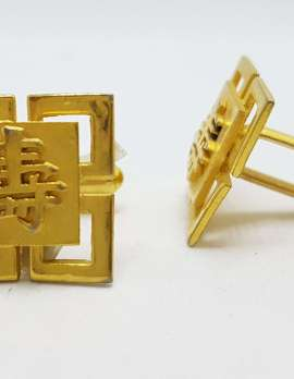 Vintage Costume Gold Plated Cufflinks - Square - Chinese Good Luck Symbol
