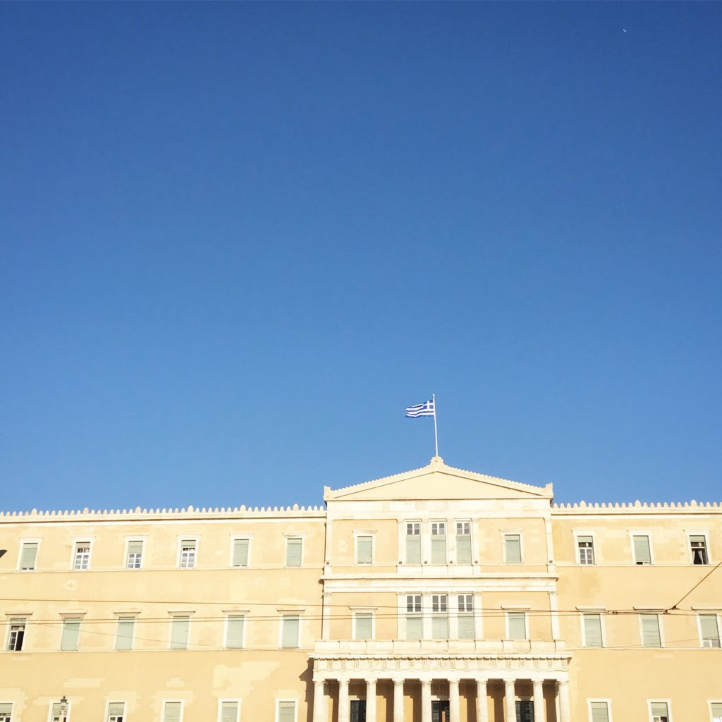 the Hellenic Parliament in Athens Greece
