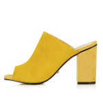 Topshop yellow suede mule sandals