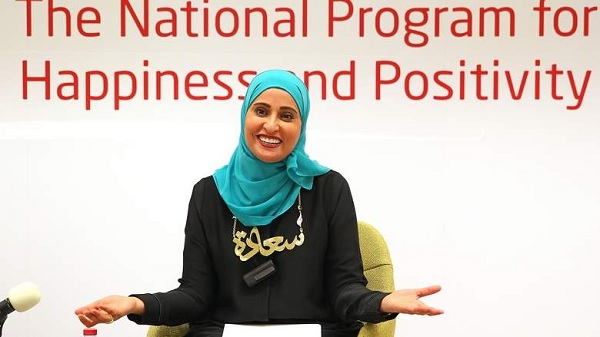 Meet the Minister for Happiness and Wellbeing in the United Arab Emirate,  Ohood bint Khalfan Roumi,