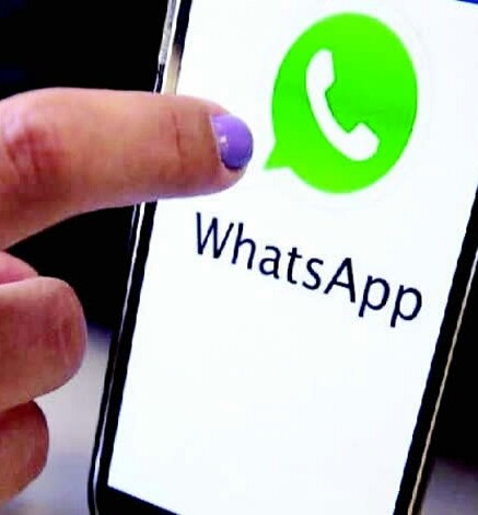 WhatsApp will stop working on many smartphones from Jan 1