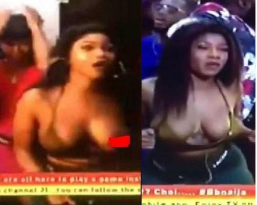 BBNaija housemate, Tacha suffers nip slip during Saturday night party (Photos)