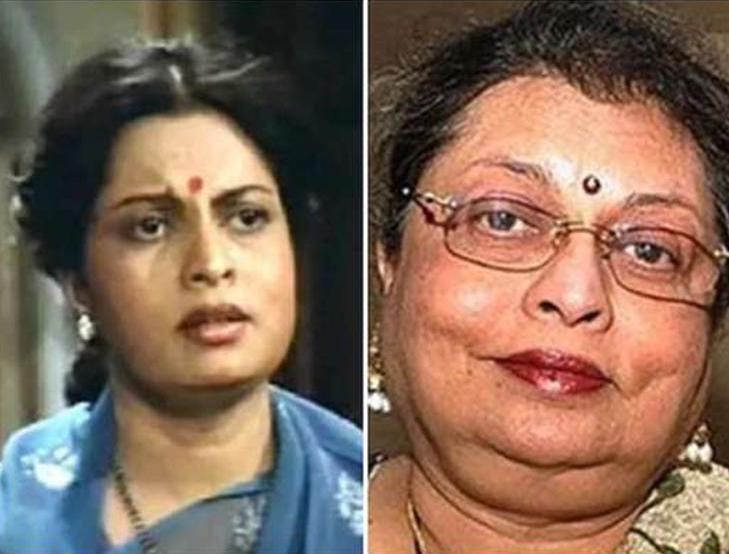 Legendary Indian actress Siddharth Gita has died