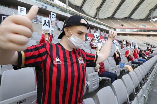 FC Seoul Utilizes Sex Dolls To Fill Vacant Stadium