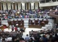 Akwa Ibom Assembly suspends two Council Chairmen indefinitely