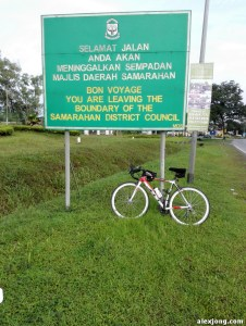Leaving Kota Samarahan District