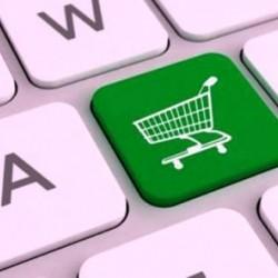 Закупки On-line