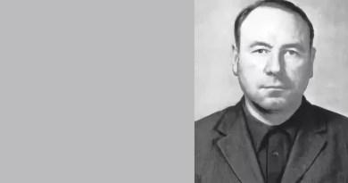 Павел Петрович Сухачев (1930–1993),