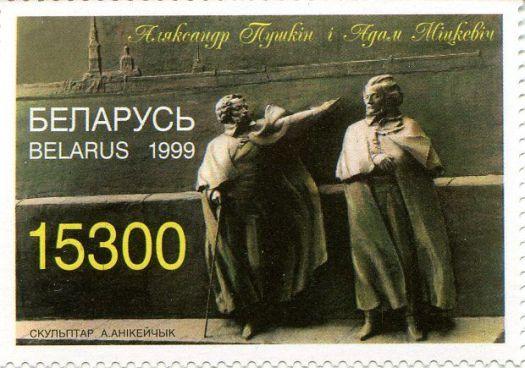 Из коллекции Александра Николаевича СЁМИНА 20