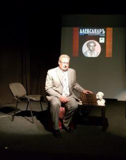 «Александръ» объединяет творчество2