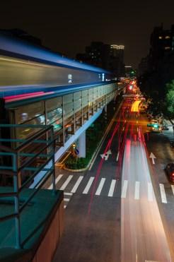 MRT Tram