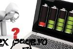 Baterie laptop