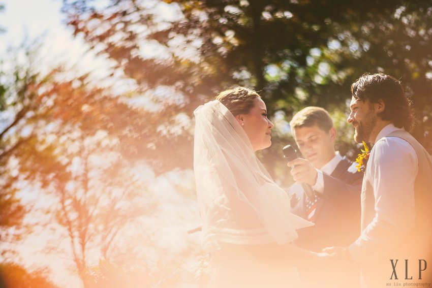 Sunny day summer Rhode Island wedding
