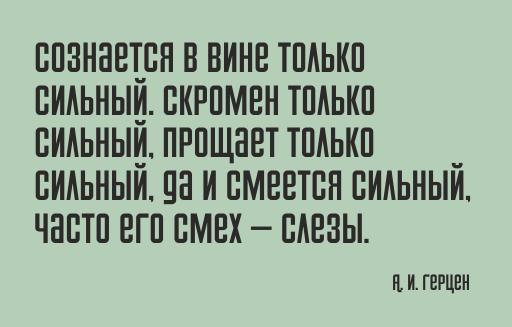 60_besplatnix_cyrillicheskix_shriftov_s_xarakterom_airport_font