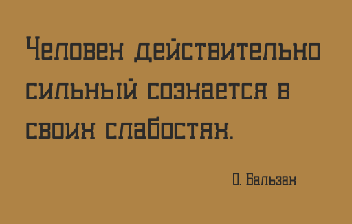 60_besplatnix_cyrillicheskix_shriftov_s_xarakterom_brassie_font