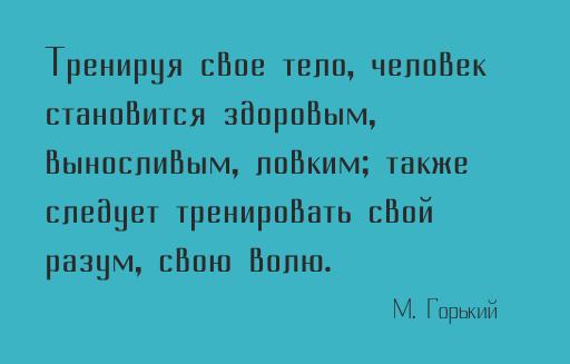 60_besplatnix_cyrillicheskix_shriftov_s_xarakterom_cony_font