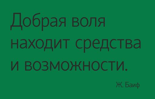 60_besplatnix_cyrillicheskix_shriftov_s_xarakterom_hattori_hanzo_font